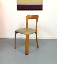 CHAISE BRUNO REY POUR DIETIKER, Basel 1970 Era Eames, Perriand , Le Corbusier,
