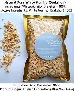 VERY STRONG White Shilajit 8.82oz (250gms), Stone Oil, Brakshun, Mumijo