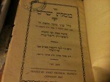 DP CAMP WW2 GERMANY JEWISH SHOA HOLOCAUST Luzzatto Ramchal Chaplain 1947 Ethics