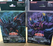 Yugioh JAPANESE Dragons Roar & Zombie Madness Structure Decks