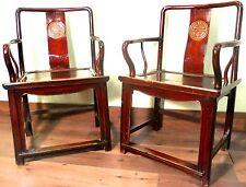 Antique Chinese Ming Arm Chairs (5879) (Pair), Circa 1800-1849