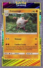 Colossinge - SL4:Invasion Carmin - 51/111 - Carte Pokemon Neuve Française