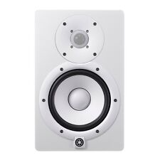 "Yamaha HS7 6.5"" Powered Studio Monitor (White) + Picks"