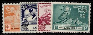 ZANZIBAR GVI SG335-338, anniversary of UPU set, LH MINT.