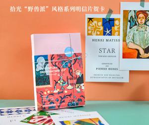Lots 30 pcs French Henri Matisse Paintings Post Impressionism Postcard Bulk Card