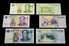 China Banknoten,  1, 5, 10 YUAN  Der fünfte Satz von RMB UNC Papiergeld Banknote