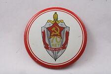 Soviet Cheka KGB Sword Shield FSB Badge Perestroika Cold War Button Badge Rare