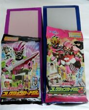 lot of 2 KAMEN RIDER EX-AID 43 brand new & sealed  CANDY TOY packs USseller