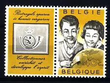 BELGIUM - BELGIO - 1960- Filatelia della gioventù