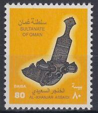 Oman 2000 ** Mi.475 Dolch Dagger Al Khanjar Al-Assaidi