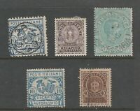 Italy revenue fiscal stamps 11-8-20-1b Postal