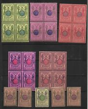 USA Poster Stamps 1901 Vermont Old Home Week  -  All NHM