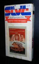 الشيطان يقدم حلا للكبار فقط تيسير فهمى Arabic PAL Lebanese Vintage VHS Tape Film