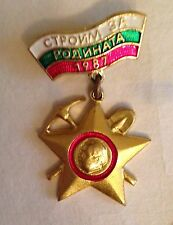 Youth-Brigade Movement Brigade Movimento Giovanile Pin Spilla 1987 Bulgaria