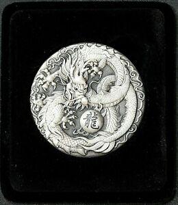 2017 Tuvalu Dragon 2 oz. Silver Antique Coin with Box/COA 1000 Minted Perth Mint