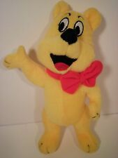 "Haribo Gummy Bear Candy Teddy Plush Yellow Mascot Stuffed Animal Germany 7"" RARE"