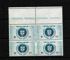 South Africa 1959 Academy of Science VARIETY in MNH marginal  block of 4 (SA135)