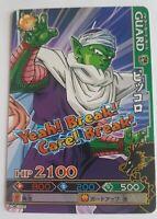 Carte Dragon Ball Z DBZ Data Carddass Dragon Battlers Part SP #PC-B002 Promo
