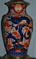 Antique Japanese Fluted Imari Vase Raised Dragon Now A Lamp Brass Fittings