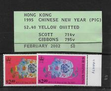 Hong Kong 1995 $2.40 yellow omitted variety (?)