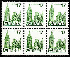 Canada 17c Parliament Block, Scott 790a, VF MNH, catalogue - $300 !!!
