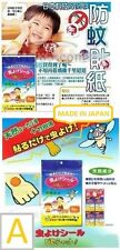 120PCS/20PACKS Sticker of Mosquito Repellent for summer smiley face