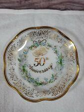 Wedding Anniversary Plate: 1985 GZ Lefton 50th Anniversary, Clear Glass Dish