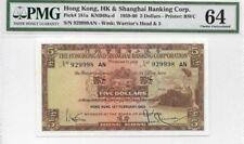 1960 Hong Kong PMG 64. Good No.: 929998