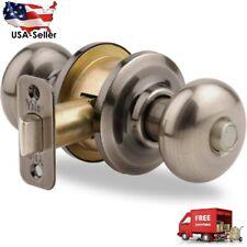 Yale Savannah 201SL Polished Brass Privacy Lever Lockset