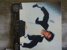DAVID BOWIE-Lodger-79/2007 CD MINI LP