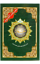 Juz Amma Tajweed Quran Color coded /Dar Marifa Mushaf amma part juzu para