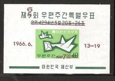 SOUTH KOREA # 534 MNH INTERNATIONAL LETTER WRITING WEEK