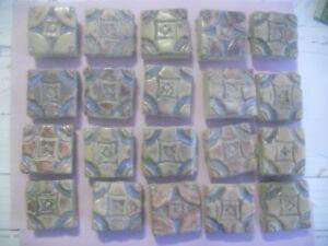 """(20) Batchelder tiles  1.75"""" x 1.75"""""""