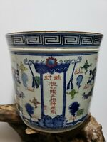 Chinese Porcelain Doucai Flower Pot Ginger Jar
