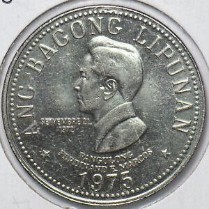 Philippines 1975 5 Piso BU 193237 combine