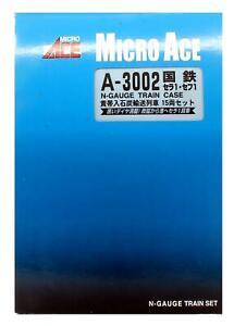 MICRO ACE 'N' GAUGE A-3002 SERA1/SEFU1 15 CAR TRAIN SET