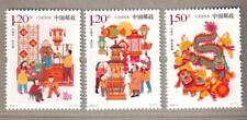 China 2018-4 Lantern Festival stamps Dragon Fish Lion 元宵节
