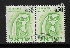 collectable ISRAEL 1962 Aquarius SIGN OF THE ZODIAC pair of stamps