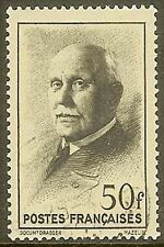 "FRANCE TIMBRE STAMP N° 525 "" MARECHAL PETAIN 50F "" OBLITERE TB"