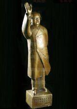 "Chinese First Chairman Mao Tse-tung Bronze Statue 13""H"