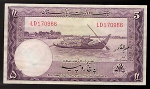 1951 Pakistan Banknote Pic# 12  5 Rupees. (NICE)
