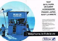 PUBLICITE ADVERTISING 044  1988  FRANCE TELECOM   téléphone le fil de la vie (2p