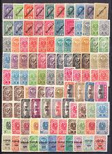 Autriche  gros  lot de plus de 200 timbres  1ère république   neuf  */**