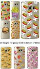 Coque Silicone Soft silicon Case Burger french Fries Hamburger Galaxy S5 S6 S7+