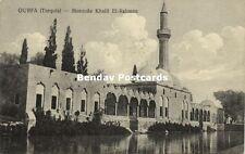 turkey, URFA OURFA Şanlıurfa, Khalil El-Rahman Mosque, Rizvaniye (1910s) Islam