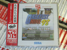 Greatest Nine 98 (1999, Sega Saturn Collection) New Factory Sealed Japan Import