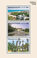 Togo Architecture Stamps 2020 MNH Palace of Governors Tourism Landscapes 3v M/S