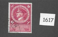 #1617      Used stamp / Adolph Hitler 1943 Birthday / WWII Germany / Third Reich