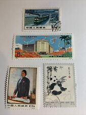PRC China 1973 Lot Of 4 Stamps Mixed Lot Light Hinged Lot #264
