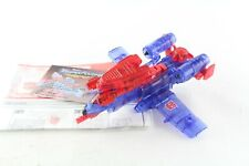 Transformers Collectors Club Botcon TFCC Terradive Skyfall Nexus Maximus Prime